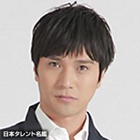 高野 八誠(タカノ ハッセイ)