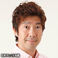 西秋 元喜(ニシアキ ゲンキ)