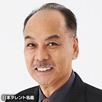 福田 信昭(フクダ ノブアキ)