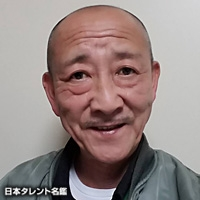 藤野 晃(フジノ アキラ)