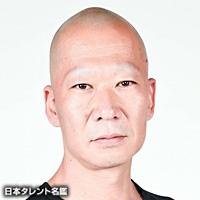村松 卓矢(ムラマツ タクヤ)