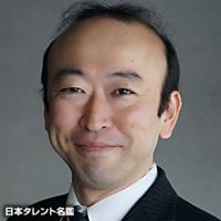 相川 裕滋(アイカワ ユウジ)