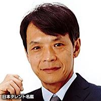 岡 けんじ(オカ ケンジ)