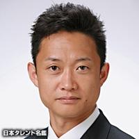小野 豊(オノ ユタカ)