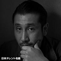 渋川 清彦(シブカワ キヨヒコ)