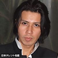 工藤 英氏(クドウ エイジ)