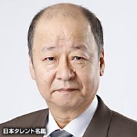 窪田 弘和(クボタ ヒロカズ)