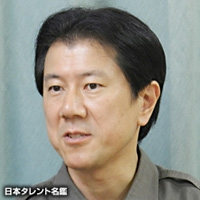 榎本 たつお(エノモト タツオ)