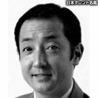 城谷 光俊(シロヤ ミツトシ)