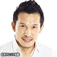 鈴木 省吾(スズキ ショウゴ)