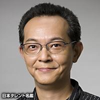 緋田 康人(ヒダ ヤスヒト)
