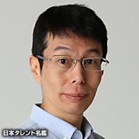 下平 ヒロシ(シモヒラ ヒロシ)