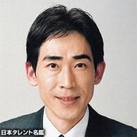 藤井 章満(フジイ アキミツ)