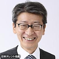 松岡 史明(マツオカ フミアキ)