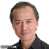 真那胡 敬二(マナコ ケイジ)