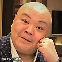 二代目 三波 伸介(ミナミ シンスケ)