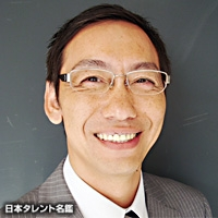 宮沢 よしのぶ(ミヤザワ ヨシノブ)