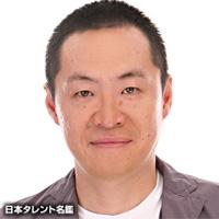 矢沢 幸治(ヤザワ コウジ)