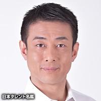 山口 太郎(ヤマグチ タロウ)