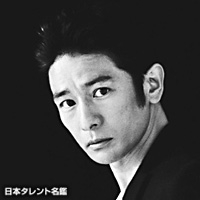 山中 聡(ヤマナカ ソウ)