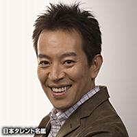 吉見 幸洋(ヨシミ ユキヒロ)