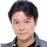 海部 剛史(カイベ ツヨシ)