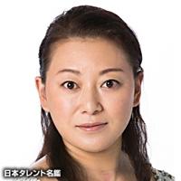 泉関 奈津子(イズミセキ ナツコ)