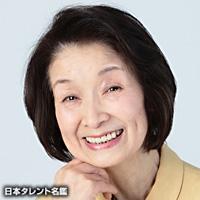 今本 洋子(イマモト ヨウコ)