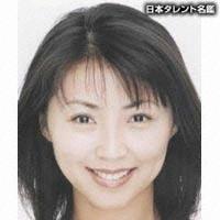 梶原 真弓(カジワラ マユミ)