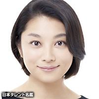 小池 栄子(コイケ エイコ)