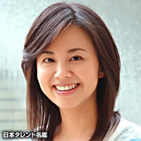 櫻田 彩子(サクラダ アヤコ)