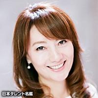 沢木 美佳子(サワキ ミカコ)
