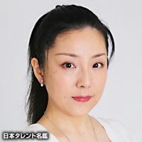 渋谷 めぐみ(シブタニ メグミ)
