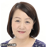 竹村 叔子(タケムラ ヨシコ)