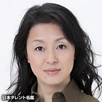 築山 万有美(ツキヤマ マユミ)