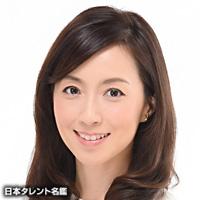 津島 亜由子(ツシマ アユコ)