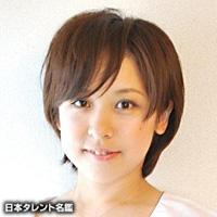 坪井 美奈子(ツボイ ミナコ)