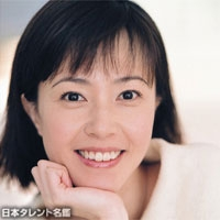徳丸 純子(トクマル ジュンコ)