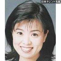 徳丸 みさ子(トクマル ミサコ)