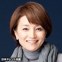 仁科 亜季子(ニシナ アキコ)