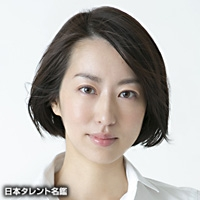 西山 繭子(ニシヤマ マユコ)