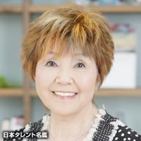 野村 道子(ノムラ ミチコ)