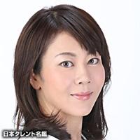 林 真里花(ハヤシ マリカ)