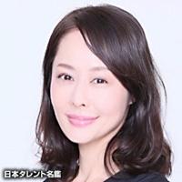 三木 美加子(ミキ ミカコ)