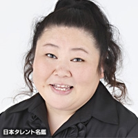 星野 園美(ホシノ ソノミ)
