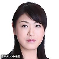 真由子(マユコ)