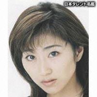 三瀬 真美子(ミセ マミコ)