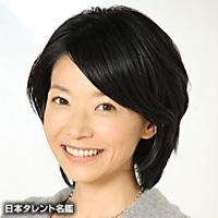 阿部 美穂子(アベ ミホコ)