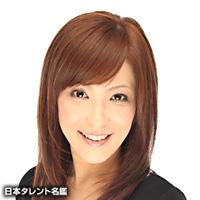 有澤 晴香(アリサワ ハルカ)