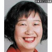 池田 貴美子(イケダ キミコ)